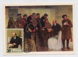 CARTE MAXIMUM CM Card USSR RUSSIA Lenin October Revolution Art Painting Soldier Sailor - Cartoline Maximum