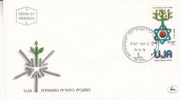 UNITED JEWISH APPEAL. ISRAEL 1978 FDC JERUSALEM.- LILHU - Guidaismo