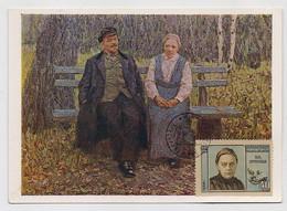 CARTE MAXIMUM CM Card USSR RUSSIA Lenin October Revolution Krupskaya Wife Secretary Art Painting - Cartoline Maximum