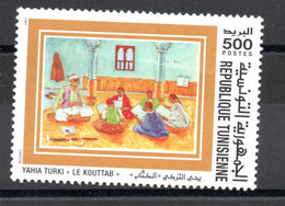 1997- Tunisia - Commemoration Of Great Artist Painters Works In Tunisia:Yahia Turki- Koranic School- MNH** - Altri