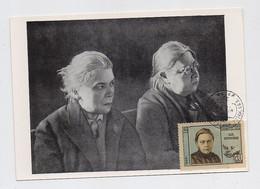 CARTE MAXIMUM CM Card USSR RUSSIA Lenin October Revolution Krupskaya Wife Secretary Sister Ulyanova - Cartoline Maximum