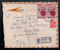 Israel - Enveloppe De Timbre Moderne En Circulation - Altri