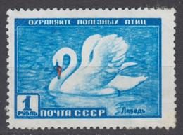 1959-USSR-SWAN/MI#2310-MINT STAMP* - Nuovi