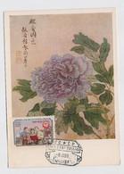 CARTE MAXIMUM CM Card USSR RUSSIA China Chinese Flower Painting - Cartoline Maximum