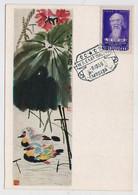 CARTE MAXIMUM CM Card USSR RUSSIA China Chinese Flower Painting Art Painter Qi Baishi Bird - Cartoline Maximum