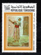 1997- Tunisie - Hommage Aux Artistes Peintres Tunisiens - Ammar Farhat- La Fileuse - MNH** - Altri