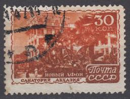 1947-USSR-NEW ATHOS/MI#1157-POSTAGE USED STAMP - Usati
