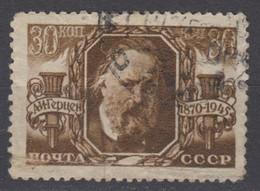 1945-USSR-A.HERZEN/MI#988-POSTAGE USED STAMP - Usati
