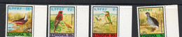 ETHIOPIA - 1985- BIRDS SET OF 4 MINT NEVER HINGED, SG CAT £12.85 - Piccioni & Colombe