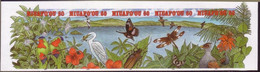 Tonga Niuafo'ou 1993 Imperf Plate Proof Strip - Crater Lake With Wildlife In 1960 After 1946 Volcano Eruption - Vulcani