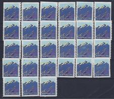 USA  1996  Mountains  (o) Mi.2701  (type 1 Dated 1996) - Gebraucht
