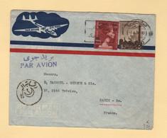 Egypte - Le Caire - 1959 - Par Avion Destination France - Covers & Documents