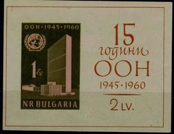 BULGARIA 1961 UNO MI No BLOCK 7 MNH VF!! - ONU