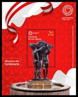 Peru 2021 2oo Years Of Independence 3 Figures Fountain - Monumenti