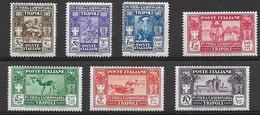 COLONIE ITALIANE LIBIA 1930 4°FIERA DI TRIPOLI SASS. 87-93  MLH VF - Libia