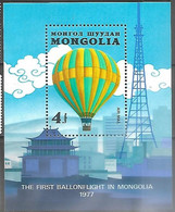 Mongolia  1977   Sc#C100  Hot Air Balloon  4t Airmail Souv Sheet    MNH   2016  Scott Value $4 - Altri (Aria)