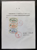 China COVID Chop/disinfected Label SPECIMEN On POST OFFICE DOCUMENT!  Top Rare! - Disease