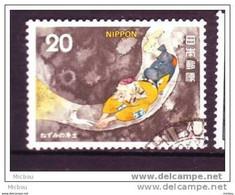 # Japon, Souris, Mouse, Japan - Usati