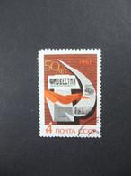 USSR 1967 The 50th Anniversary Of Newspaper Izvestia CTO /06 - Usati