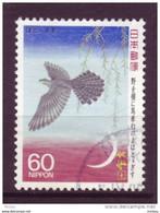 ##2, Japon, Japan, Oiseau, Bird - Usati