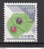 ##2, Japon, Japan, Coccinelle, Ladybug, Insecte - Usati