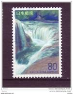 #3, Japon, Préfecture, Japan, Chutes, Falls - Usati