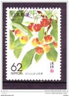 #3, Japon, Préfecture, Japan, - Usati
