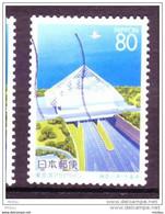 ##3, Japon, Préfecture, Japan, Pyramide De Verre, Blass Pyramid, Route, Road, Tunnel, Architecture - Non Classificati