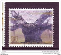##3, Japon, Préfecture, Japan, Arbre, Tree - Usati