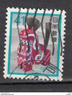 ##4, Japon, Japan, Cheval, Horse - Usati