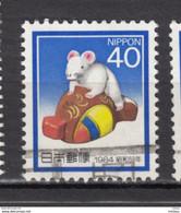 ##4, Japon, Japan, Souris, Mouse - Usati