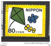 ##4, Japon, Japan, Cerf Volant, Kite, Oiseau, Bird - Non Classificati