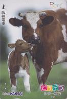 Carte JAPON / SERIE ANIMAUX RAKUYAN - ANIMAL - VACHE & VEAU - COW JAPAN Prepaid Train Ticket Card - KUH - BE 89 - Mucche