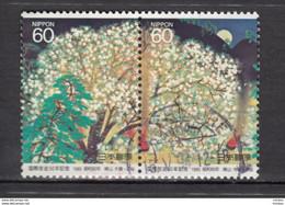 ##4, Japon, Japan, 50e Anniversaire De Radio Japan, Télécom, Cherry Blossoms At Night, Cerisier En Fleur, Lune, Moon, - Usati