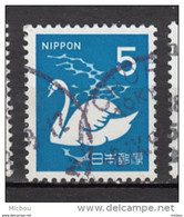 ##12, Japon, Japan, Oiseau, Bird, Cygne, Swan - Usati
