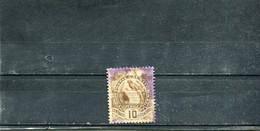 Guatemala 1900-02 Yt 100 - Guatemala