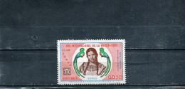 Guatemala 1975 Yt 558 * Timbres Pour La Poste Aérienne Année Internationale De La Femme - Guatemala
