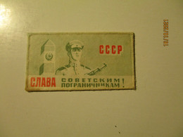 RUSSIA USSR SAFETY RAZOR BLADE LABEL WRAPPER BORDER GUARD SOLDIER  , O - Lamette Da Barba