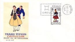 [E0051] España 1967, FDC Trajes Típicos: Castellón (NS) - FDC
