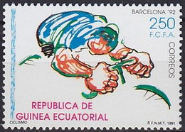 1992 GUINÉE ÉQUATORIALE Equatorial Guinea  ** MNH Vélo Cycliste Cyclisme Bicycle Cycling Fahrrad Radfahrer Bicicl [ei72] - Ciclismo