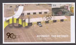 17.- ISRAEL 2021 FDC ATM Magen David Adom - Covid 19 - Disease