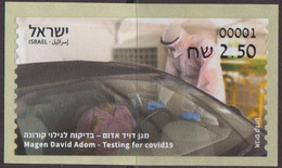 18.- ISRAEL 2021 FDC ATM Magen David Adom - Testing For Covid 19 - Disease