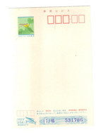 10593- Japan,  Postcard, Postal Stationery 1993. Dragonfly, Insects, Animals, Fauna, - Postcards