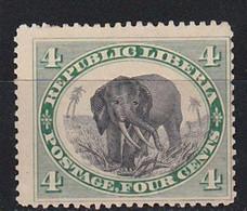 STAMPS-LIBERIA-1892-UNUSED-NO-GUM-SEE-SCAN - Liberia