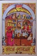 Petit Calendrier Poche 1994 Illustration Officine Apothicaire  - Voeux De Votre Facteur Editions  Eyrelle La Guerche - Formato Piccolo : 1991-00