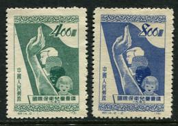 China  1952 Mi 141-142  * - Ungebraucht