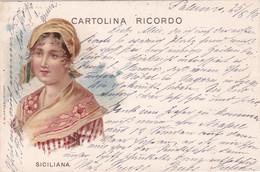 Palermo - Siciliana, Cartolina Illustrata Viaggiata Nel 1899 Sul Retro Timbro Hotel Trinacria - Palermo