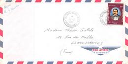POLYNESIE-FRANCAISE - TAHITI - Timbre Sur Lettre De 1981 Postée Taiohae-Nuku-Hiva  - Marquises - Briefe U. Dokumente