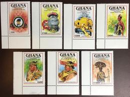 Ghana 1995 King Of Ashanti Anniversary MNH - Ghana (1957-...)
