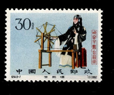 China  1962 Mi 654 MNH** VF - Ungebraucht